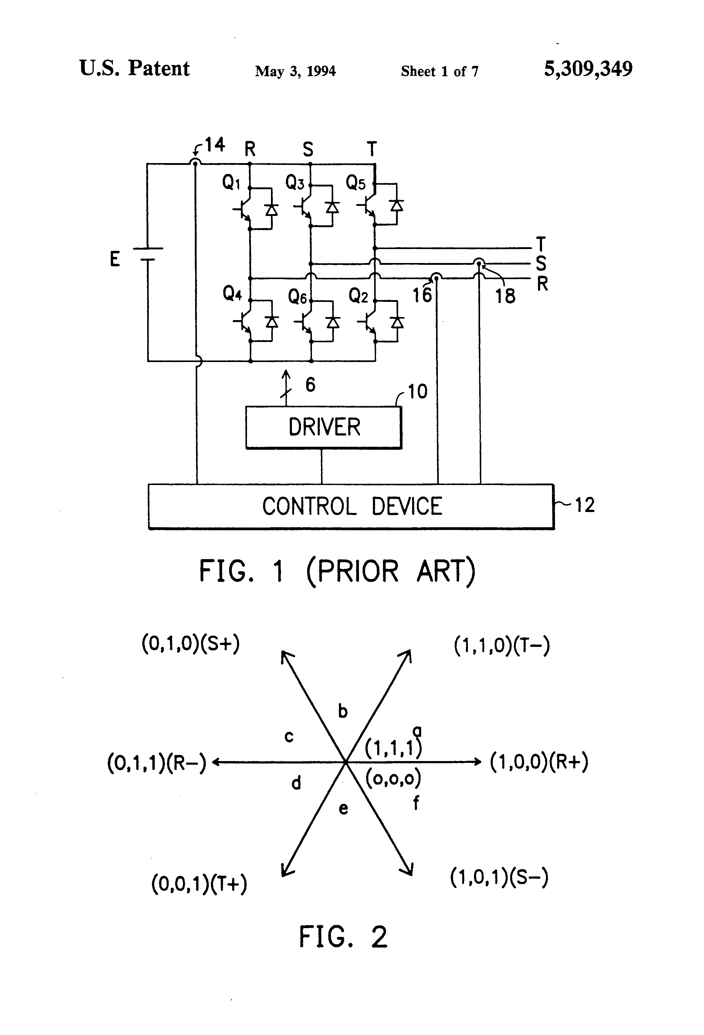 Patent Us5309349 Current Detection Method For Dc To Three Phase Series Motor Commutation Circuit Basiccircuit Diagram Drawing