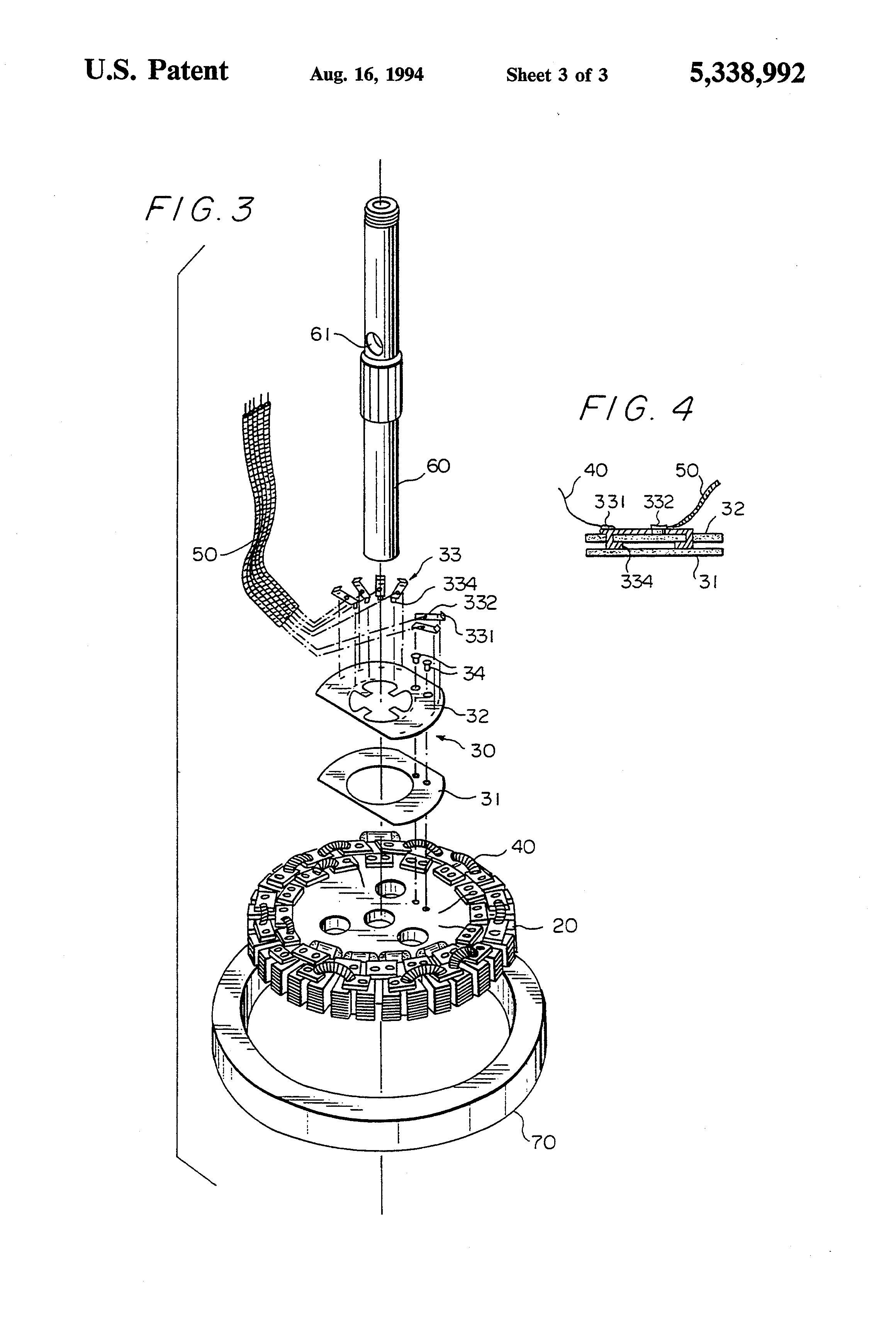 Patent Us5338992