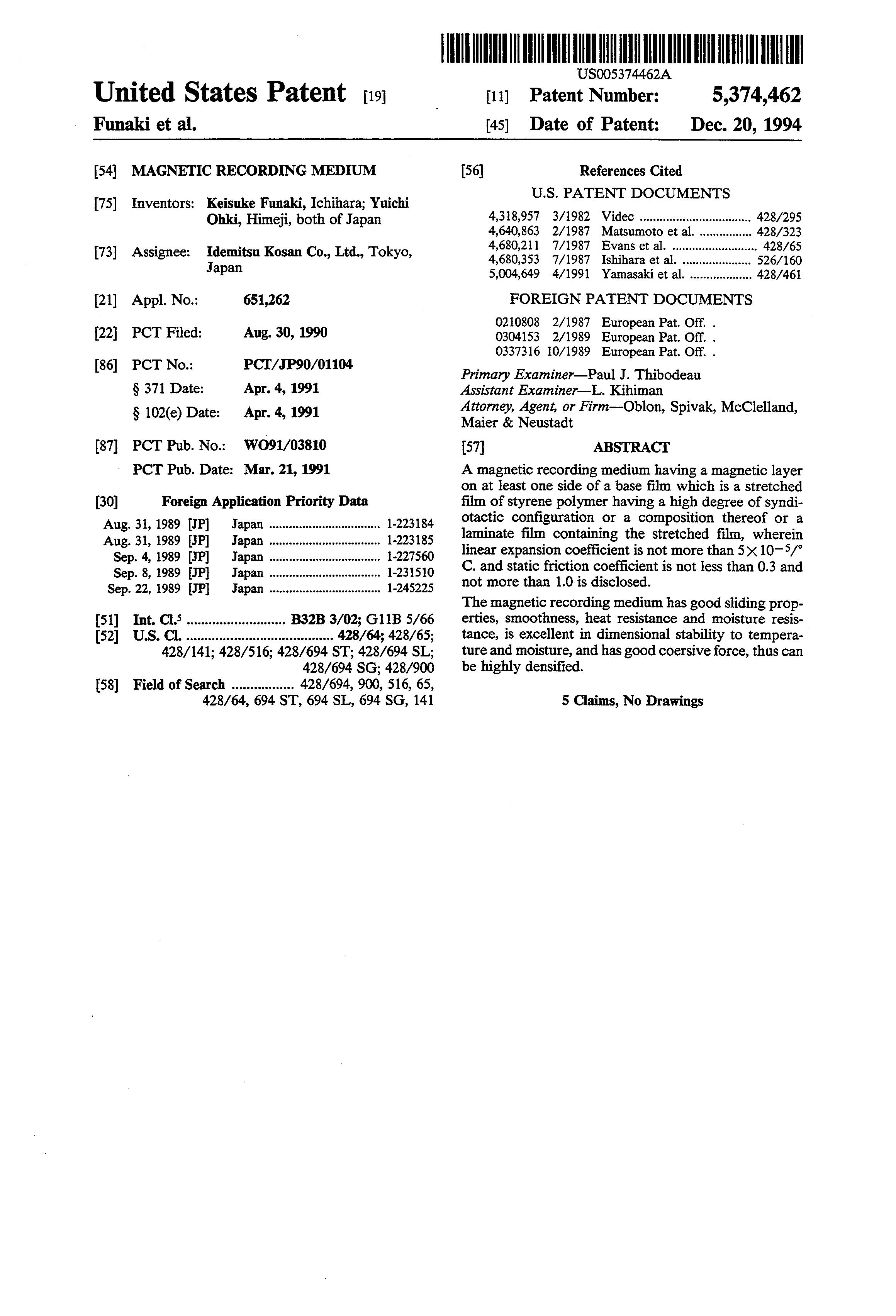 Patent US5374462 - Magnetic recording medium - Google Patents
