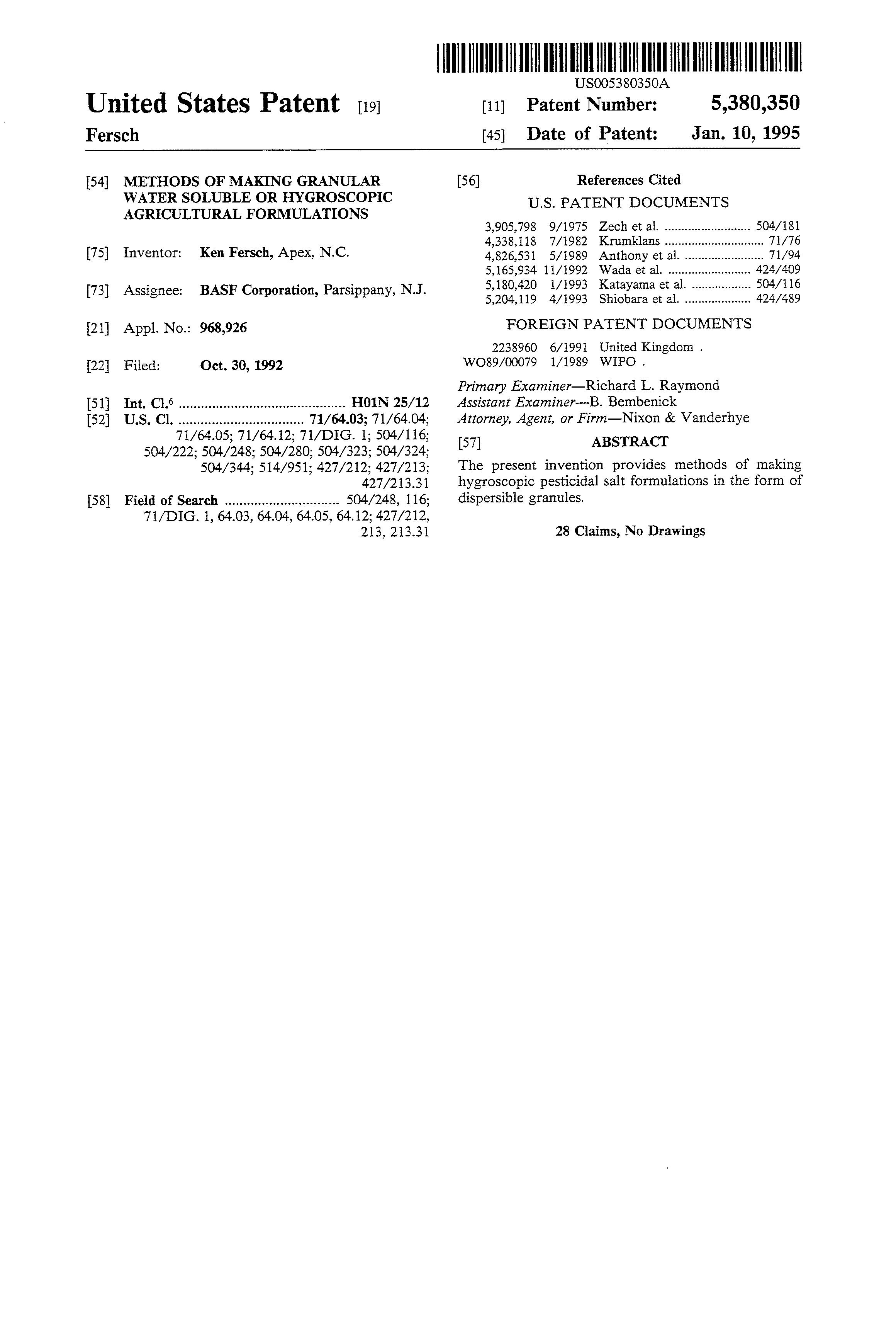 Patent US5380350 - Methods of making granular water soluble