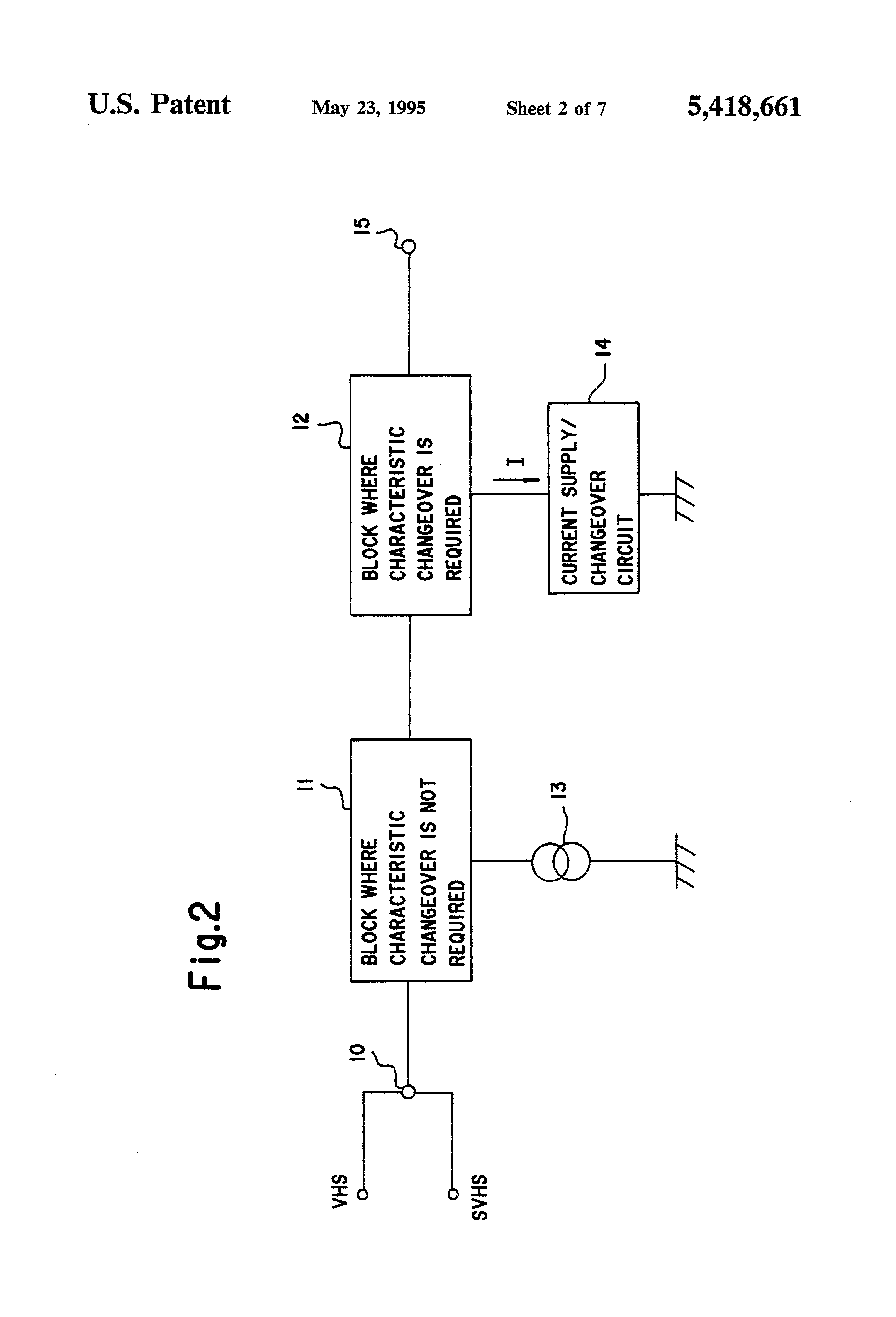 Patent Us5418661 Active Filter Characteristic Changeover Circuit Drawing