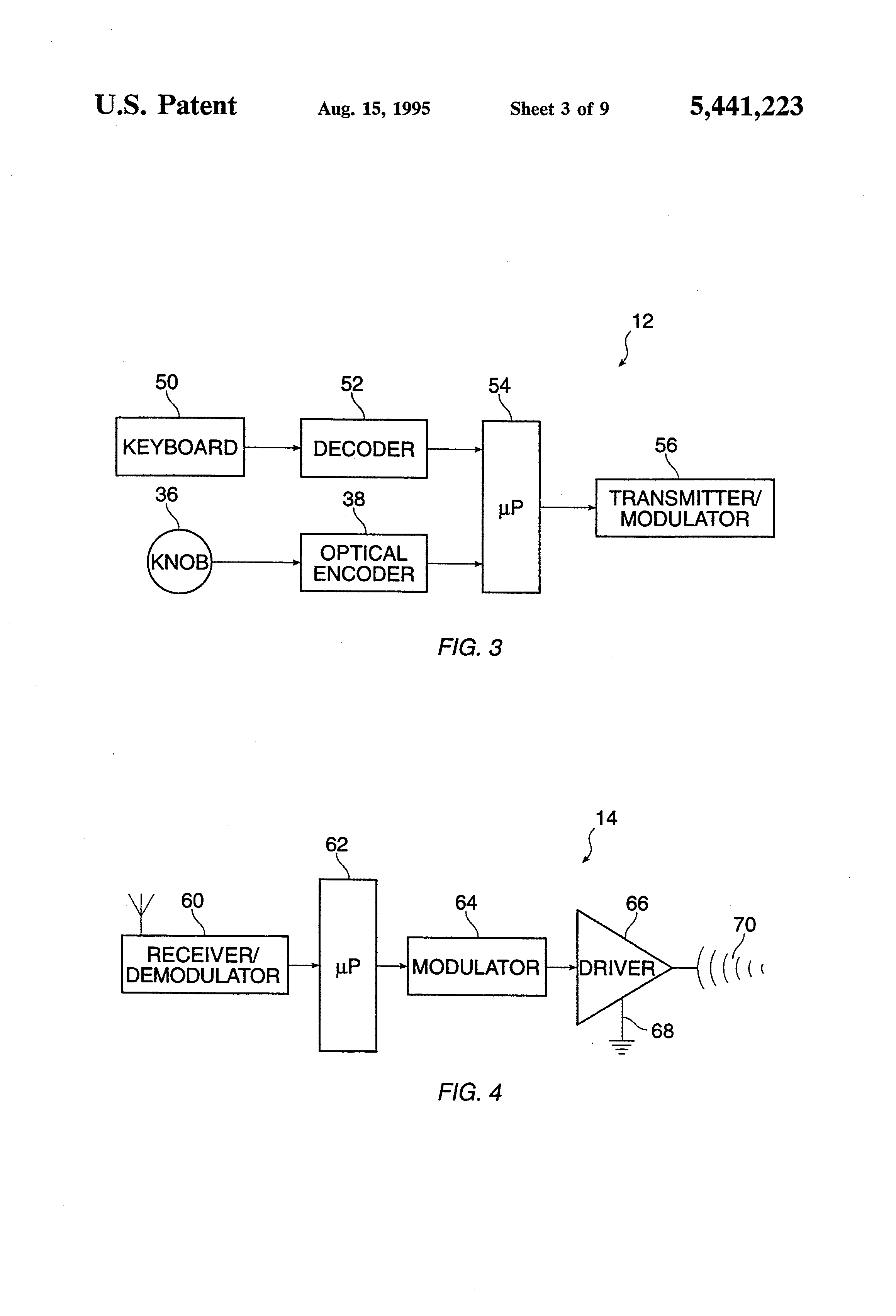 Radio Frequency Modulator Circuit Diagram Motorcontrol Control Patent Us5441223 Model Train Controller Using Electromagnetic Field Drawing