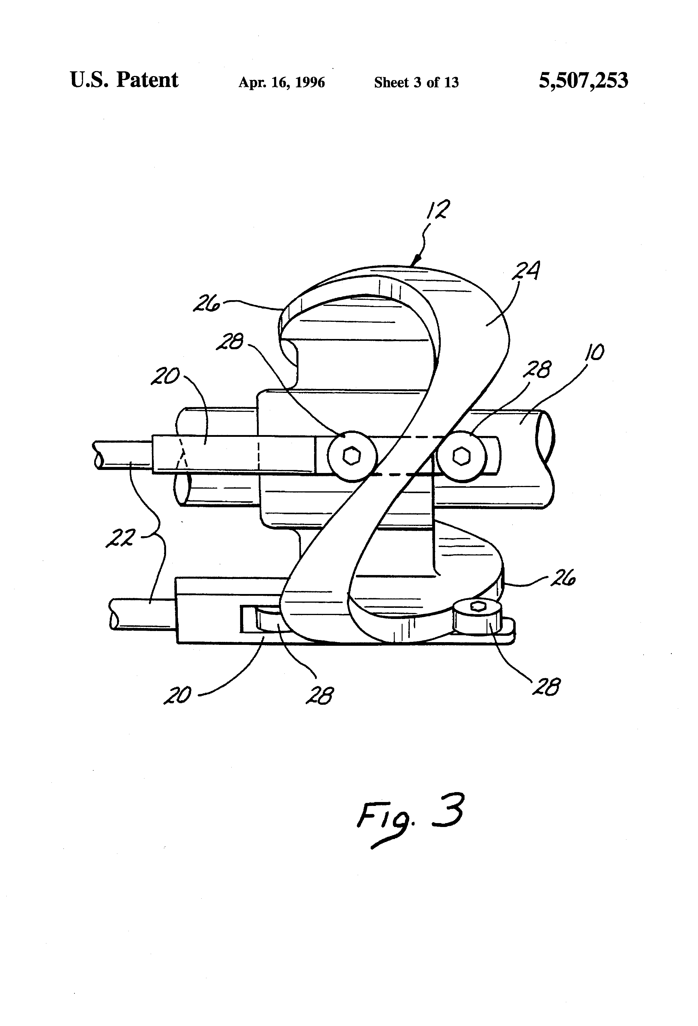 patent us5507253 - adiabatic, two-stroke cycle engine ... rear engine diagram 3800 v6 engine engine diagram pistons schedule