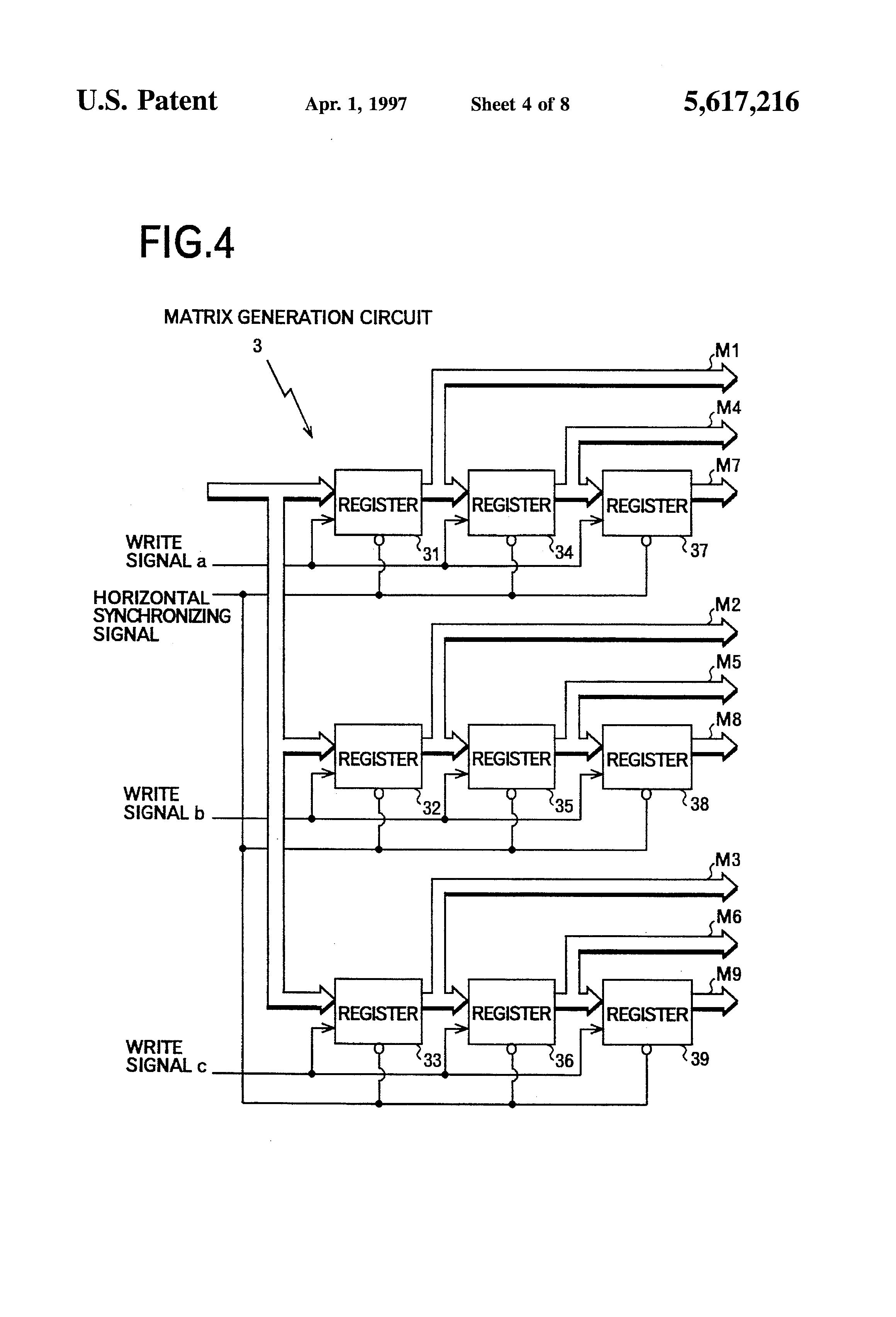 patent us5617216