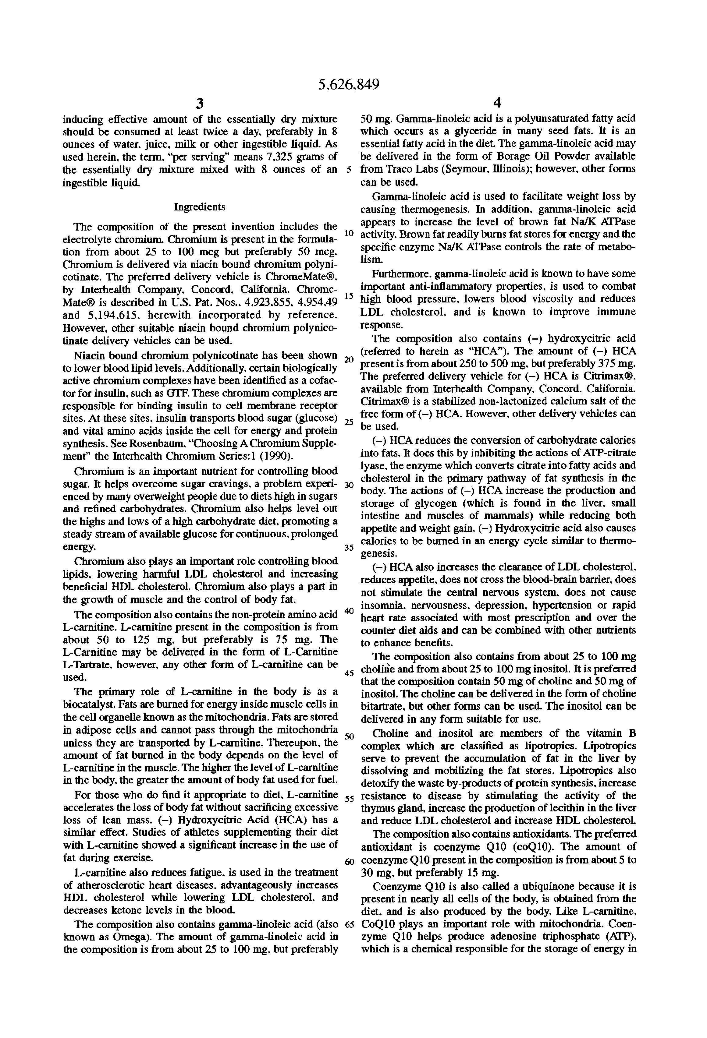 1980 bar essay ajax ned