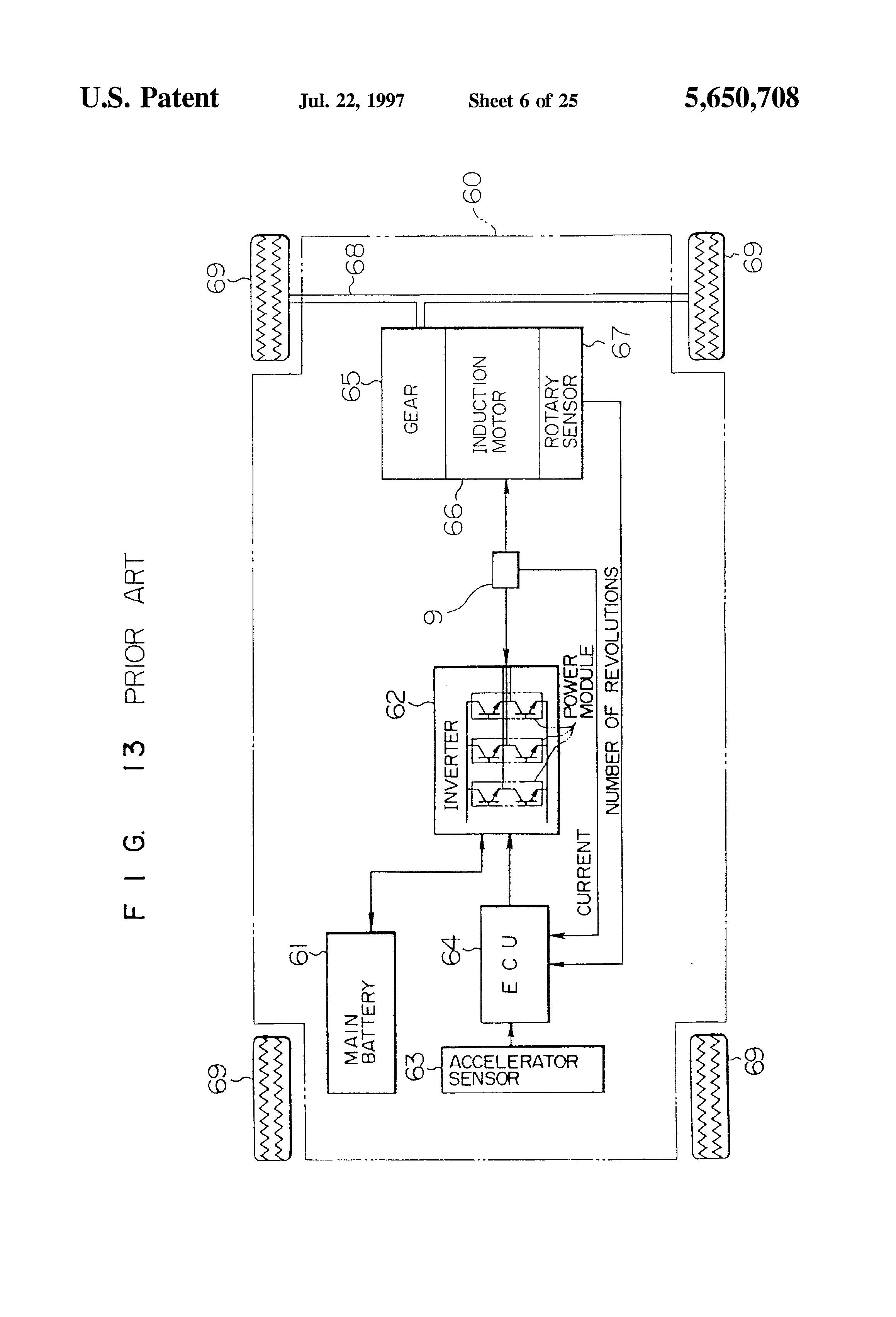 patent us5650708