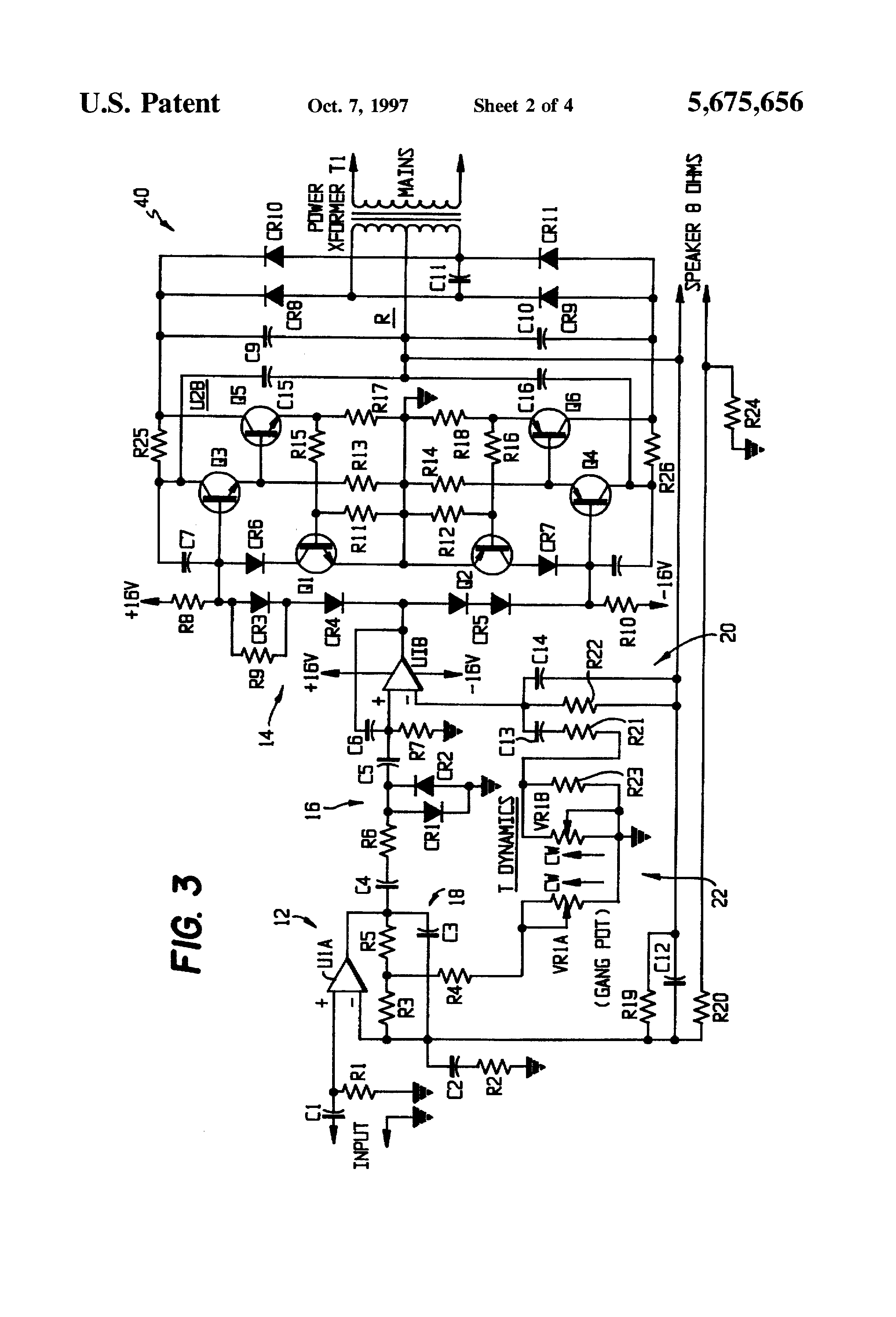 rm hoist wiring diagram csa lr 25821 hoist  u2022 138dhw co