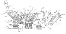 Us6945599b2 Rocker Recliner Mechanism Google Patents